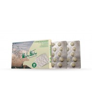 B.S. Better Digestion tablets - Canker - Coccidiosis - by Belgica de Weerd